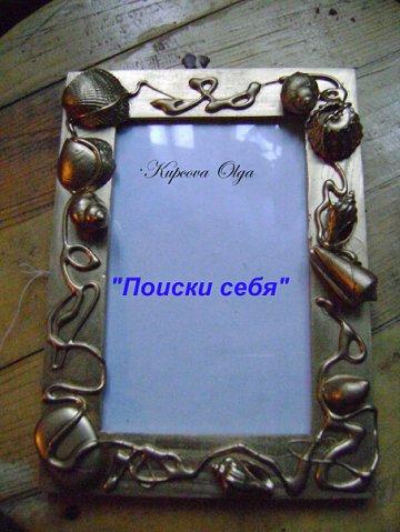 http://cs10304.vkontakte.ru/u8162283/101452851/x_ce5fab67.jpg