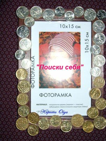 http://cs10304.vkontakte.ru/u8162283/101452851/x_e287a231.jpg