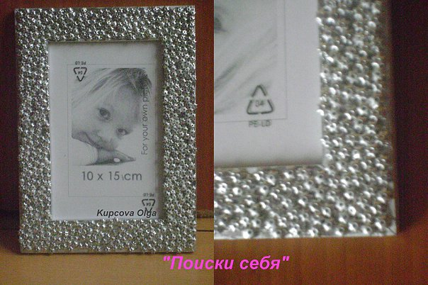 http://cs10304.vkontakte.ru/u8162283/101452851/x_f306eaaa.jpg