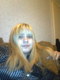 Татьяна Шумская, 10 октября 1990, Щекино, id92317359