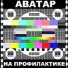 Татьяна Ислентьева, 30 сентября 1981, Санкт-Петербург, id101310578