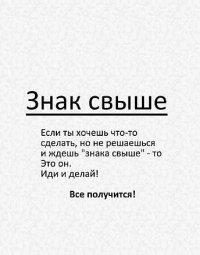 Black Floid, 8 июля , Москва, id17759686