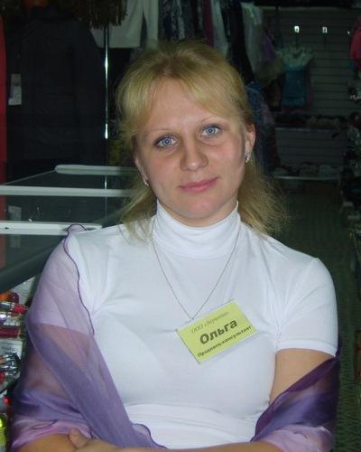 Ольга Павлова, 3 февраля , Москва, id162220695