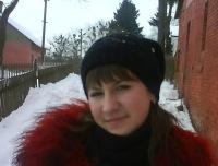 Любаха Яремко, 10 января , Самбор, id112941315