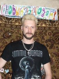 Вячеслав Баев, 19 февраля 1974, Шадринск, id160457371