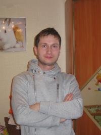 Сергей Бердинских, 28 марта 1986, Слободской, id987487