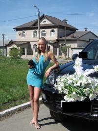 Альбина Шигапова, 4 июля , Казань, id111650538
