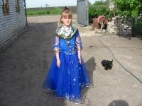 Александра Сергуткина, 27 апреля , Якутск, id118153898