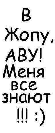 Василий Шрыков, 12 июля , Набережные Челны, id24013167