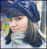 Алинка Сухова, 17 ноября 1995, Самара, id74773542