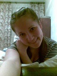 Ирина Гареева, 14 мая , Москва, id80656060
