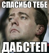 Santei Шептюков, 25 февраля , Омск, id89308025