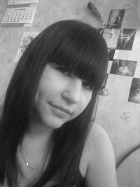Sapunova Arina, 31 мая 1993, Каменск, id99779703