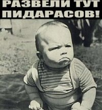 Сява Пупкин, 22 января 1983, Тольятти, id110426143