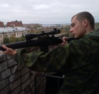 Артём Сердюков