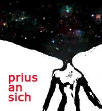 Prius Ansich, 11 мая 1993, Омск, id35447293