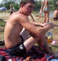 Дмитрий Никитин, 25 октября 1981, Нижний Новгород, id62127524