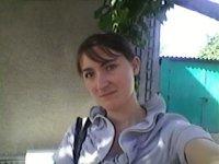 Лариса Свинобоенко, 9 декабря , Кировоград, id91515144