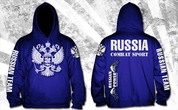 элитная спортивная одежда для фитнеса интернет магазин