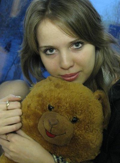 Марго Абакумова, 26 мая , Алчевск, id34519227