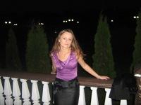 Дина Оксенюк-свирейко, 19 июля 1998, Могилев, id109367248