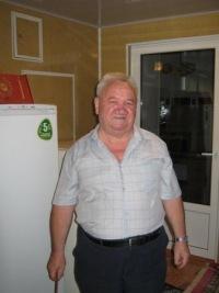 Александр Цыганок, 3 марта , Запорожье, id139329543