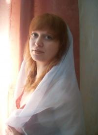 Лидия Ельшина, 1 июня , Киев, id166913333