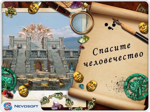 Лара Джонс 2. Наследие Теслы - Форум о казуальных играх (мини игры.