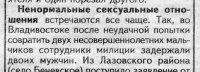 Дима Неглен