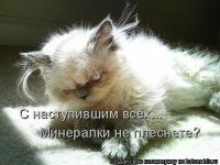 Роман Романыч, 10 марта , Тюмень, id138961260