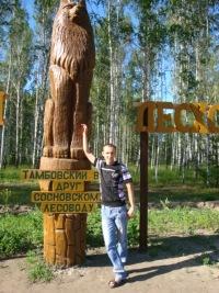 Сергей Лунин, 5 апреля 1985, Москва, id153282876