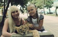 Настя Подсеваткина, 11 июня 1994, Саранск, id165472440