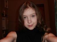 Наташа Пухова, 6 мая , Новосибирск, id168726621