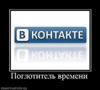 Антон Шарапа, 28 апреля , Одесса, id670141