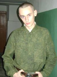 Денис Буркавцов, Белгород