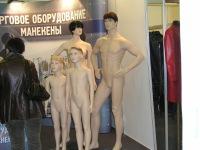 Lu 21, 20 октября 1986, Москва, id105227865