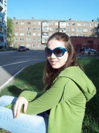 Юля Ширгазина