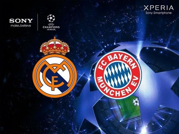 Полуфинал Лиги чемпионов УЕФА. «Реал Мадрид» — «Бавария». 25.04.2012. Прямая трансляция из Мадрида