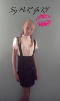 Вера Μихайлова, 28 июня 1998, Оренбург, id126887037