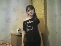 Кристина Старикова, 23 ноября 1999, Москва, id131421068