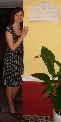 Оксана Дмитриевна, 11 января , Санкт-Петербург, id132121604