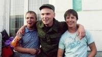 Дима Назаров, 24 февраля 1987, Харовск, id159571576