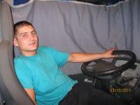 Евгений Кудринский, 17 мая 1986, Никольск, id56836889