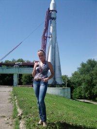 Елена Садчикова, Калуга, id68639217