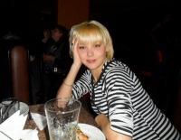 Алена Бирюкова, 7 февраля 1989, Кстово, id107032263