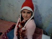 Арина Тутаева, 9 января , Краснодар, id119514844