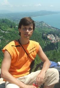 Алексей Запрудин, Екатеринбург