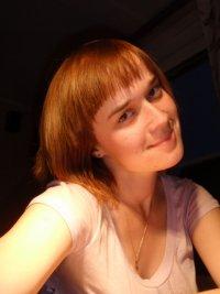 Любовь Рагозина, 13 апреля 1991, Ишим, id15785484