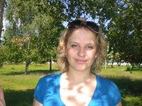 Юлия Чумакова, 19 сентября 1997, Могилев, id91581538