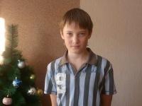 Егор Колошкин, 2 января 1995, Омск, id119148714